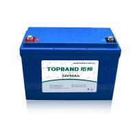 Wholesale Customized UPS Rechargeable Batteries Eco - Friendly TB2450F-M110A from china suppliers
