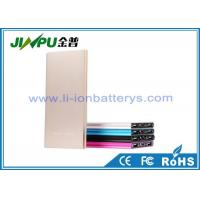 Wholesale High Capacity Power Bank Netbooks 12000Mah External Battery Charger from china suppliers