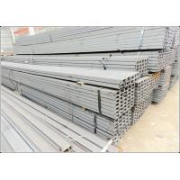 Wholesale Carbon Mild Structural Hot Rolled Mild Steel U Channel JIS / GB / DIN Standard from china suppliers