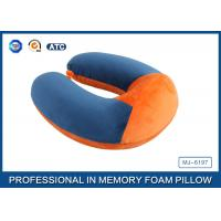 Buy cheap Soft Ergonomic Shapeed Memory Foam Neck Cushion Traveling Pillow from wholesalers