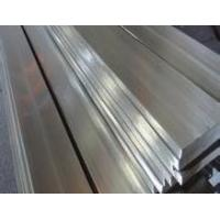 ASTM A36 Hot Rolled Mild Steel Flat Bar CZ-F51 for machinery structure