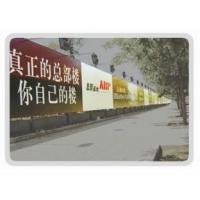 China One way vision, entire clear film frontlit or backlit PVC flex vinyl banner printing on sale