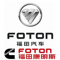 Quality FONTON TRUCK SPARE PARTS, FOTON TRUCK PARTS,FOTON SPARE PARTS,TRUCK PARTS,CHINA PARTS for sale