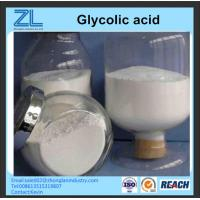 Wholesale 99% Purity Glycolic Acid Powder / Hydroxyacetic Acid Cas 79-14-1 for smooth wrinkles from china suppliers