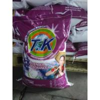 best price for 500g,350g oem detergent powder/washing machine detergent powder to jordan