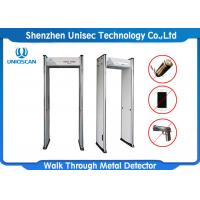 Buy cheap 6 Zones Archway Metal Detector UB500 AC85V - 264V For Public Security Inspection from wholesalers
