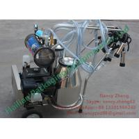 Wholesale Dairy Milking Petrol Cow Mobile Milking Machine with Two Milk Buckets from china suppliers