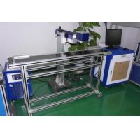 Wholesale High Precision CO2 Laser Marking Machine For Packing Box / Plastic Button from china suppliers