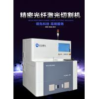 Wholesale Industrial Sapphire Fiber Laser Cutter With Repetitive Positioning Accuracy ±0.001mm from china suppliers