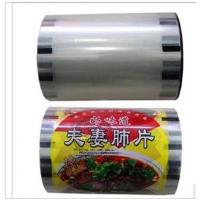 Wholesale 360m PP Plastic Cup Sealing Film Semi Clear For Bubble Tea Cup from china suppliers