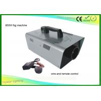 Wholesale Tank Capacity 1L 800w Smoke Fogger Machine With Wire Control / Remote Control from china suppliers