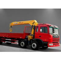 Wholesale Safety Telescopic Boom Truck Mounted Crane For Telecommunications facilities from china suppliers