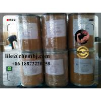 Wholesale D-Biotin Vitamin H 58-85-5 99% High Purity Pharmaceutical Raw Material from china suppliers
