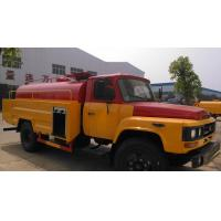 Wholesale Dongfeng long head high pressure cleaning truck (1000 gallon to 1500 gallon) from china suppliers