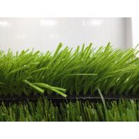 Wholesale Professional Spine Monofil PE yarn Artificial Synthetic Grass Tiles 40mm 8800Dtex Green from china suppliers