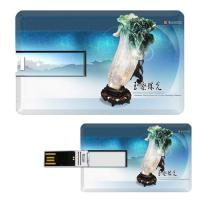 Wholesale 1G Credit Card USB Drives with undeleteable files supported (MY-UC09) from china suppliers