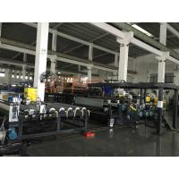 Wholesale EVA film & fabric laminating prodution line from china suppliers
