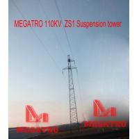 Wholesale MEGATRO 110KV  ZS1 Suspension tower;lattice power line tower;110kv single circuit lattice tower;suspension lattice tower from china suppliers