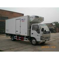 Wholesale Refrigerated Truck Body from china suppliers