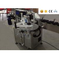 Wholesale Full Automatic Round Bottle Labeling Machine For Beer Bottle Labeling 0.2KW from china suppliers