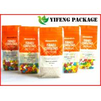 Wholesale Customized Printed Quad Flat Bottom Food Packaging Bag with Zipper / Stand up Food Pouch from china suppliers