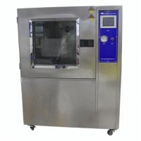 Wholesale Microcomputer Controlled IP Test Equipment Sand and Dust Test Chamber from china suppliers