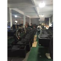 Guangzhou   Sanway   Audio Factory