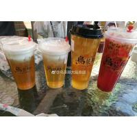 Wholesale Disposable Promotional Plastic Cup With Dome Lid  700ml / 750ml Smoothie from china suppliers