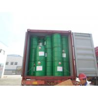 Buy cheap Factory Sodium(Potassium) butyl Xanthate from wholesalers