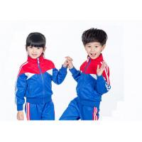 China View larger image Winter long sleeve kid clothes international green primary for sale
