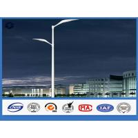 Wholesale Dural Arm Brackets residential outdoor light poles ISO 9001 Standard from china suppliers