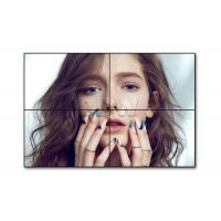 Wholesale Indoor display lg video wall 3.5mm super narrow bezel monitor 1920x1080 resolution 500nits lumens from china suppliers
