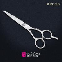 "Wholesale X-Scissors 5.5"" classic handle hair shears XPE55 from china suppliers"