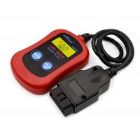 Wholesale KONNWEI KW805 Car Code Reader CAN BUS OBD2 OBDII Car Diagnostic Tool MS300 OBD2 Scanner from china suppliers