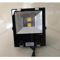 China Tunnel warm white IP65 LED flood light AC100 V - 240V For Garden on sale