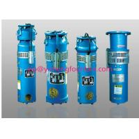 Wholesale Cast Iron Underwater Submersible Fountain Pumps For Water Fountains Flange Connect Submersible Type from china suppliers