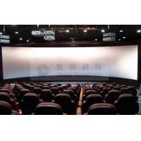 Wholesale High technology 3d movie theater / stereo cinema with Flat / Arc / Circular Screen from china suppliers