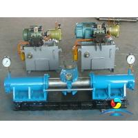 Wholesale Tilt type Marine Hydraulic Steering Gear system For General Cargo Ship from china suppliers