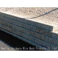 Wholesale Gabion Security Wall from china suppliers