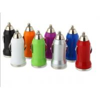 Wholesale usb bullet car charger from china suppliers