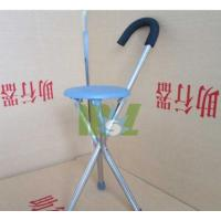 Wholesale Aluminum folding cane with seat | Crutch stool - MSLAC03 from china suppliers