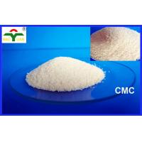 Wholesale Toothpaste Cellulose Gum CSA 9004-32-4 Brightness , High Purity from china suppliers