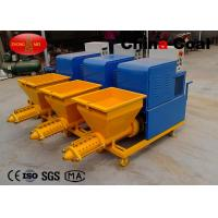 Wholesale Spraying Machine Road Construction Machinery Sprayer Machine for Running Track from china suppliers