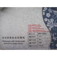 Wholesale High Weather Resistance Inkjet Printing Media Wallpaper Solvent from china suppliers