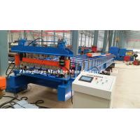 Wholesale Corrugated Iron Sheet Making Machine Q235 Metal Roofing Roll Bending Machine from china suppliers