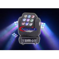 Quality 150Watt LED Moving Head Matrix 8° or 25° Beam Angle For Night Club for sale