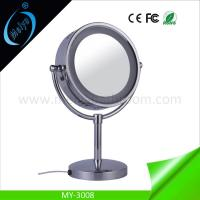 Buy cheap lighted dressing table mirror, dressing table mirror with led lights from wholesalers