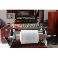 Quality Stretch Film Extruder Machine With Two Colors Printing 250 - 1000mm Length for sale