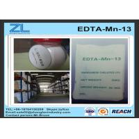 Wholesale EDTA MnNa2 EDTA Chemical / Magnesium Salt Cas 15375-84-5 Fertilizer from china suppliers