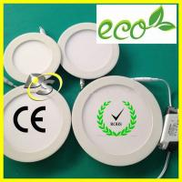 Buy cheap DS Mini Round or Square LED Panel Light for Ceiling from wholesalers